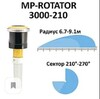 Сопло ротатор Hunter МР 3000 (радиус от 6.4 до 9.1 м, сектор 210°-270°)