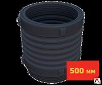 Горловина 500 мм KSC-G-500