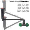 """Соединительное колено Hunter SJ-506 1/2""""х1/2"""" 15 см."""