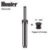 Дождеватель Hunter PSU-04 с соплом форсункой 15A 0-360 (радиус 4,6 м)