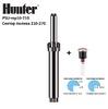 Дождеватель с насадкой Hunter PSU mp 10210 (2.5 - 4.5 m радиус), сектор полива 210° -270°