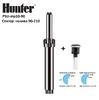 Дождеватель с насадкой Hunter PSU mp 2090 (4,5 - 6.5 m радиус), сектор полива 90° -210°