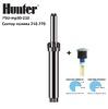 Дождеватель с насадкой Hunter PSU mp 30210 (6,7 - 9.1 m радиус), сектор полива 210° -270°