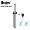 Дождеватель с насадкой Hunter PSU mp 3090 (6,7 - 9.1 m радиус), сектор полива 90° -210°