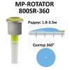 Сопло ротатор Hunter МР 800 SR (радиус от 1.8 до 3.5 м, сектор 360°)