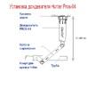 Соединительное колено Hunter SJ-712 (3/4*3/4, 30см)