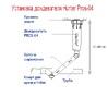 Соединительное колено Hunter SJ-7506 (3/4*1/2, 15 см)